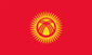 Flag_of_Kyrgyzstan_svg